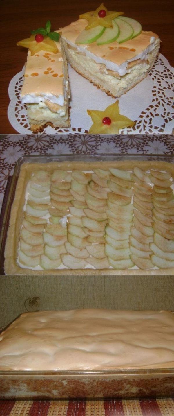 Королевский пирог (с яблоками и творогом)  - самый вкусный в мире! Фантастический вкус!