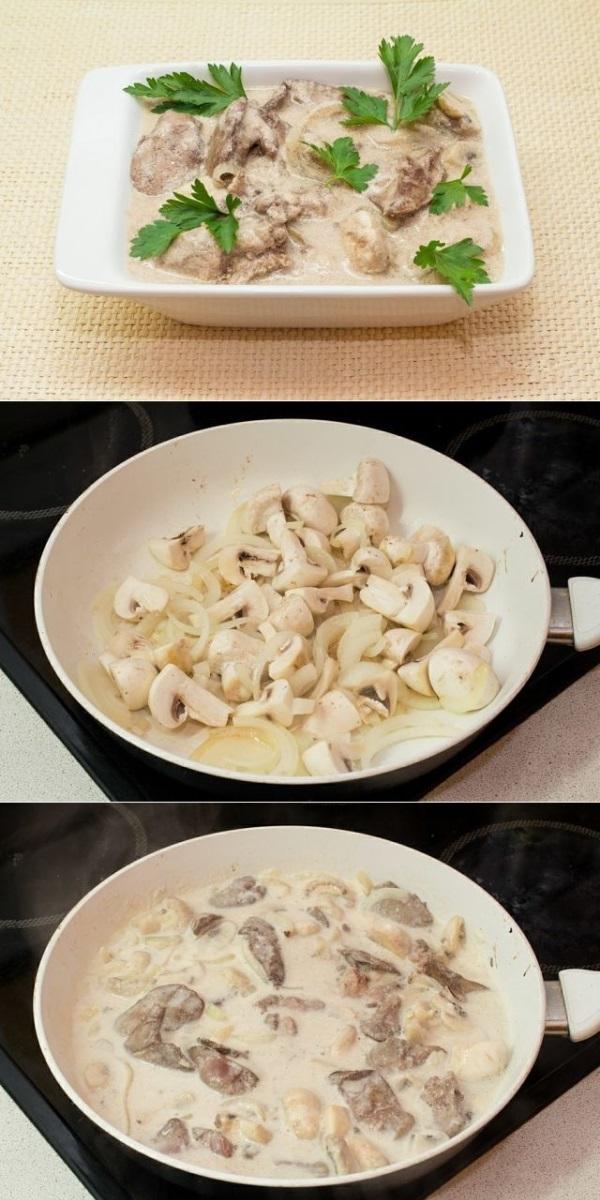 Куриная печень с грибами в сливочном соусе