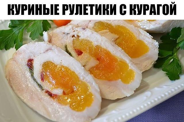 Вкусное сочное мясо! Такие рулеты прекрасно подойдут для всех случаев: от завтрака до праздничного стола!