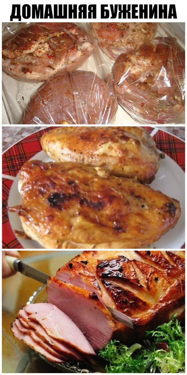 Домашняя буженина - хорошая альтернатива колбасе для бутербродов.