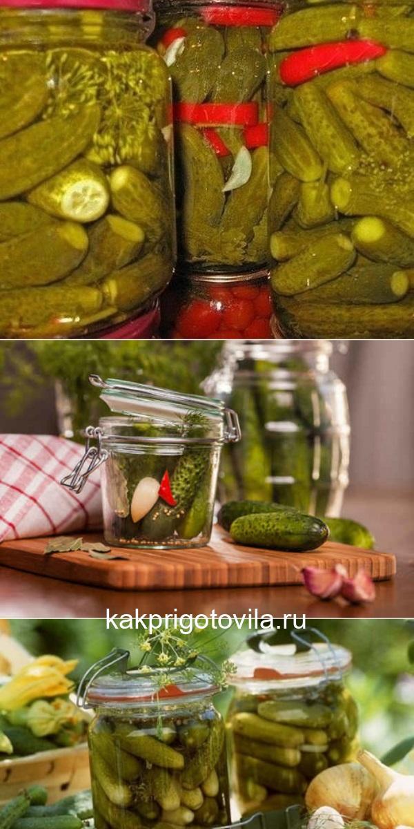 Рецепт соленых огурцов без уксуса. Получаются они очень вкусные, хрустящие и по вкусу напоминают малосольные.