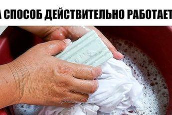 А СПОСОБ ДЕЙСТВИТЕЛЬНО РАБОТАЕТ!