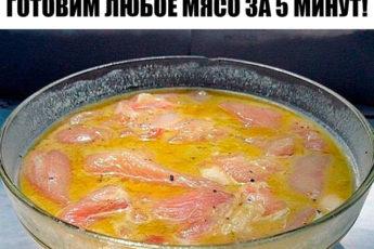 ЭКСПРЕСС-МЯСО: готовим ЛЮБОЕ мясо за 5 минут!
