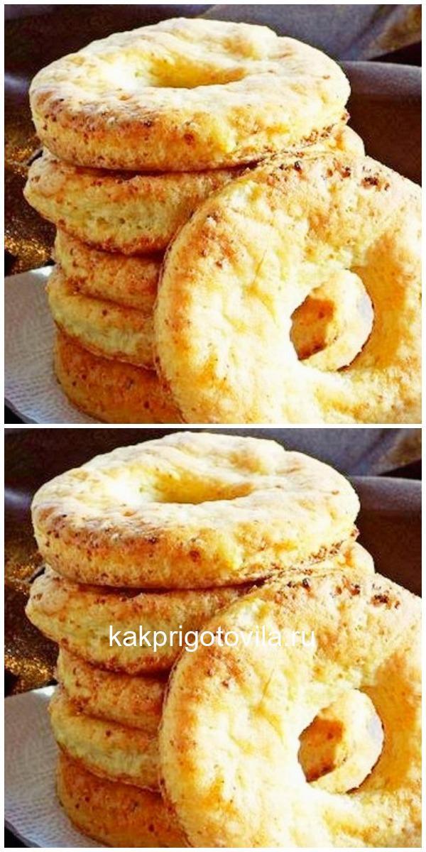 Печенье «Творожное» — простое и вкусное