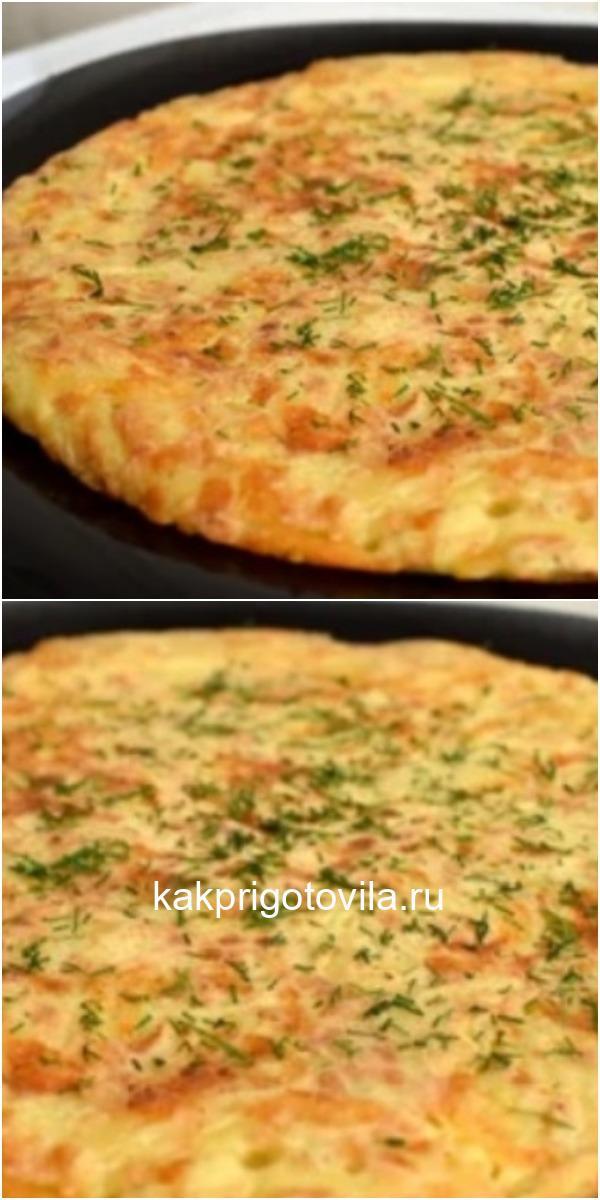 Пирог-драник на сковороде. Сытный перекус за 20 минут