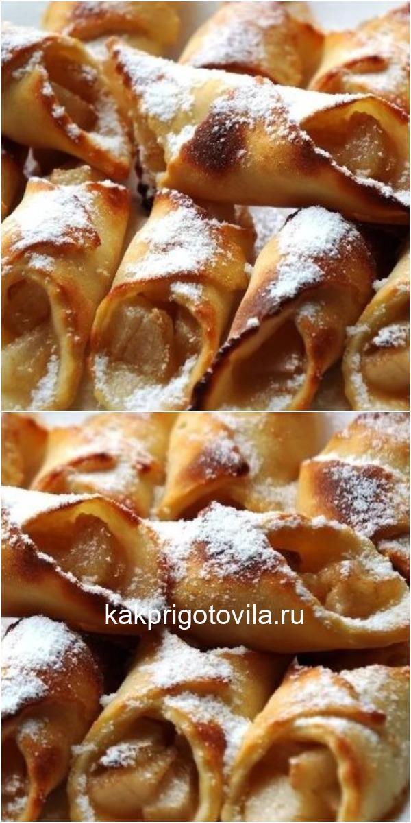Творожное печенье с фруктами