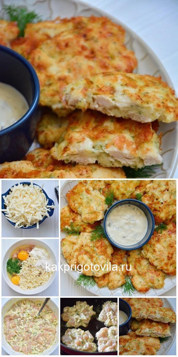 Рубленые куриные котлетки с сыром - это надо попробовать!