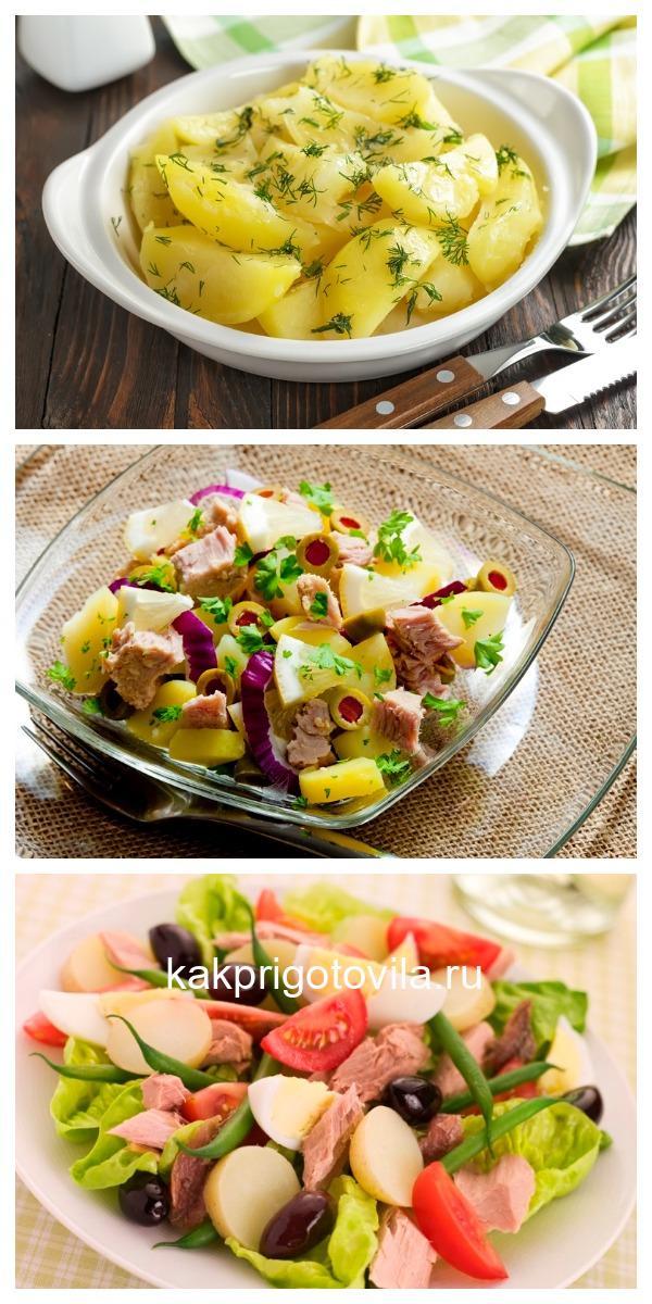 4 вкуснейших салата с молодой картошкой