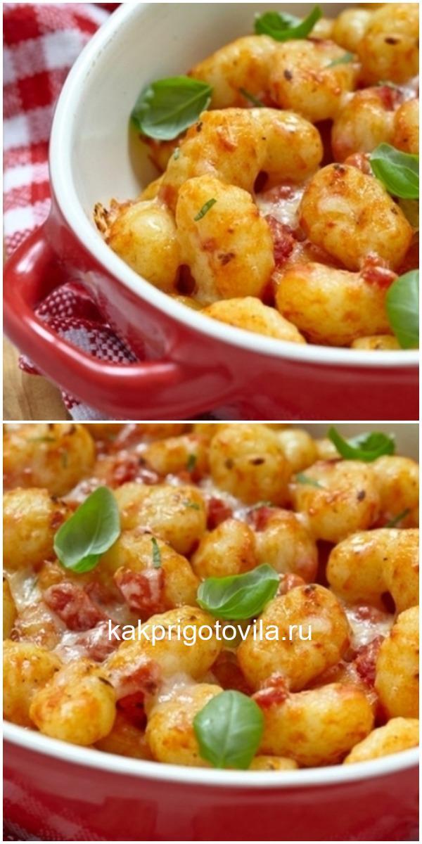 Картофельные ньокки - чудо-рецепт итальянской кухни!