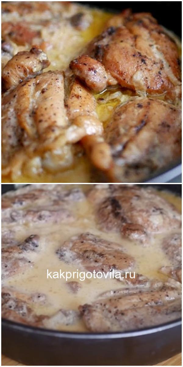 Прекрасное второе из курицы кавказский рецепт