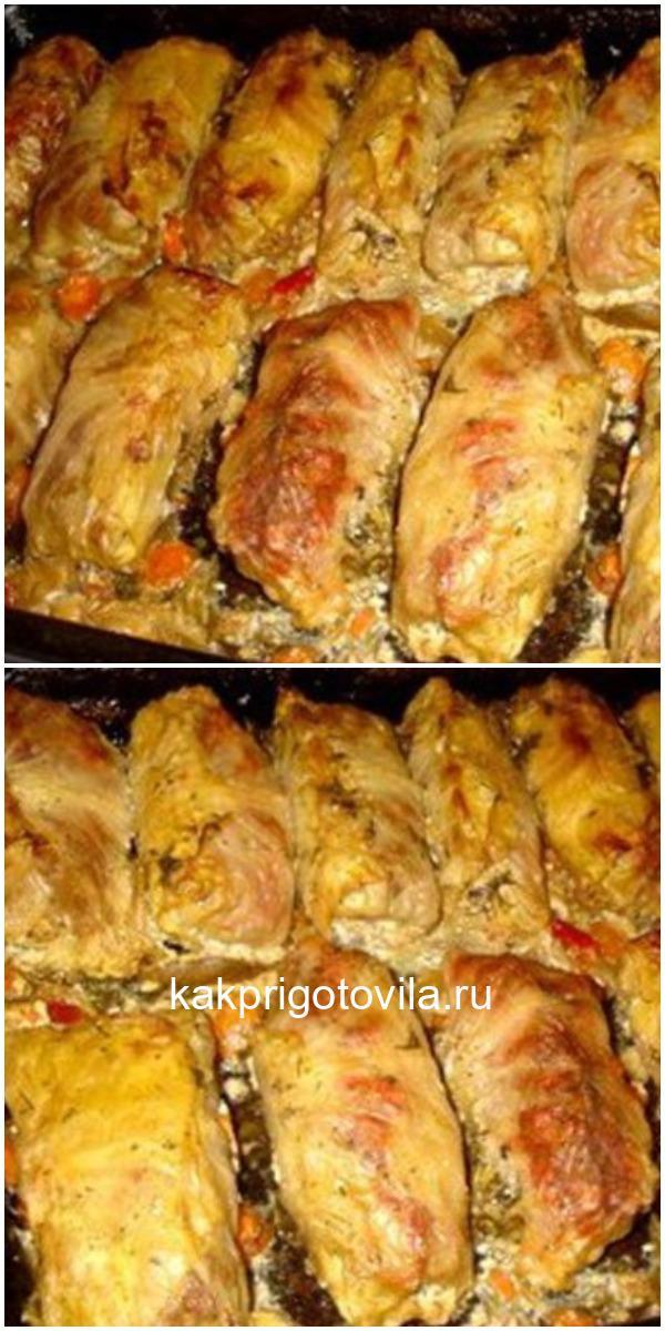 Вкуснее всего голубцы получаются по закарпатскому рецепту. Попробуй, тебе тоже понравятся!