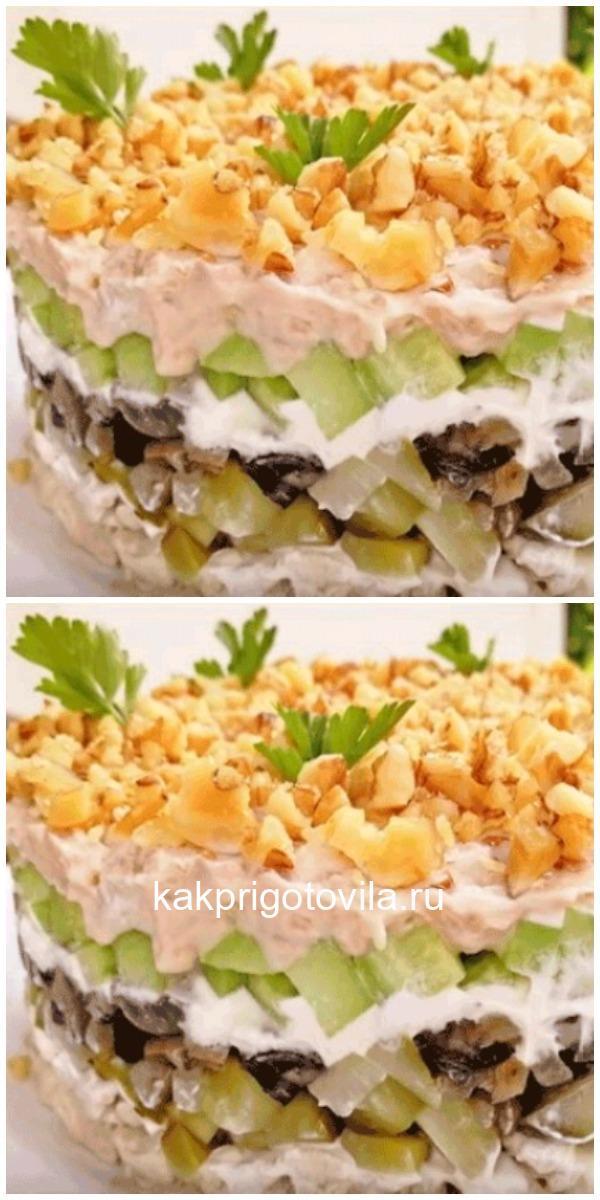 Шикарный слоеный салат «Бандерас»