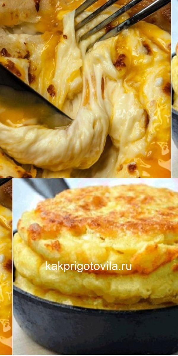 Очень вкусные кукурузные лепешки с сыром вместо хлеба