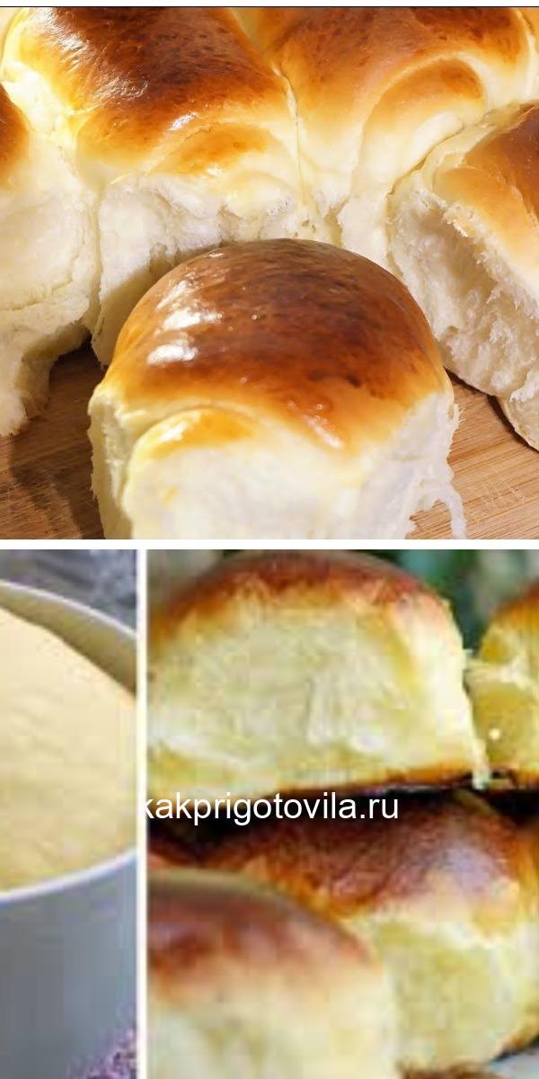 Я нашла уникальный, еще советский рецепт пышных булочек по ГОСТу. Вот он