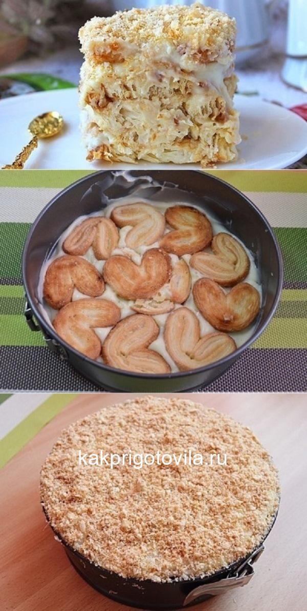 Любимый «Ленивый наполеон», который я готовлю всего за 20 минут