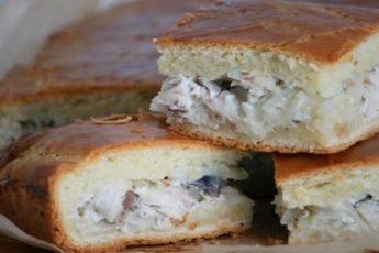 Дрожжевой пирог с семгой рецепт