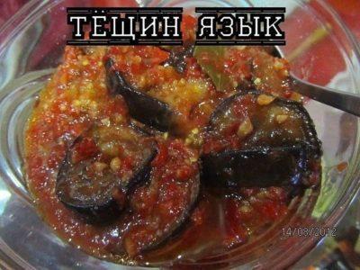 salat-na-zimu-teshin-400x300-1
