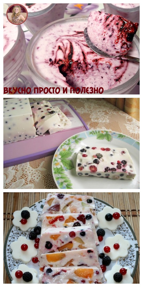 Сметанный десерт с желатином. Этот рецепт у вас попросит каждый гость