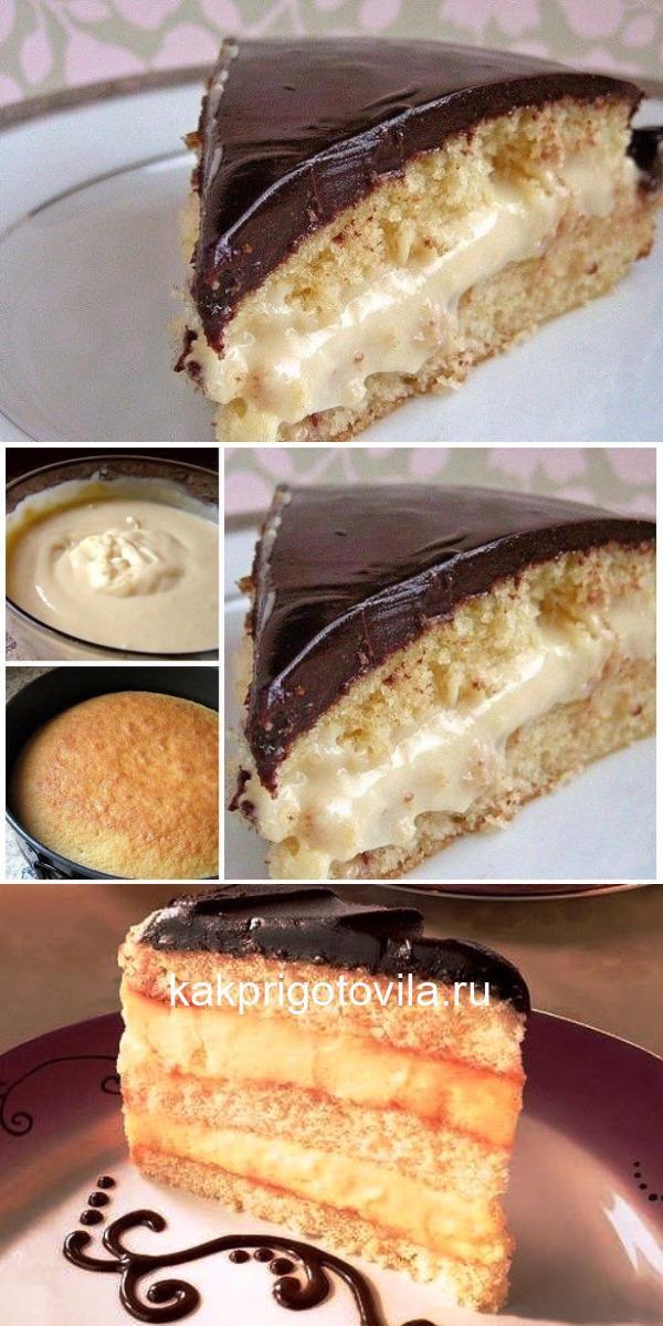 Бостонский кремовый торт — легкий и неимоверно воздушный десерт.