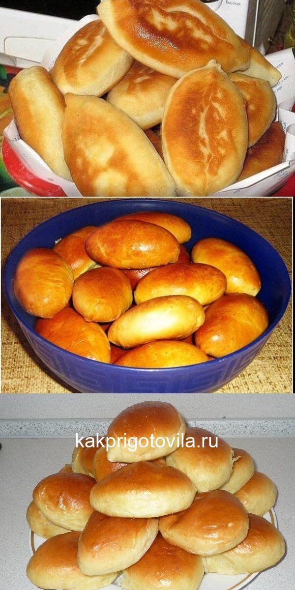 Готовлю пирожки с картошкой только по этому рецепту!