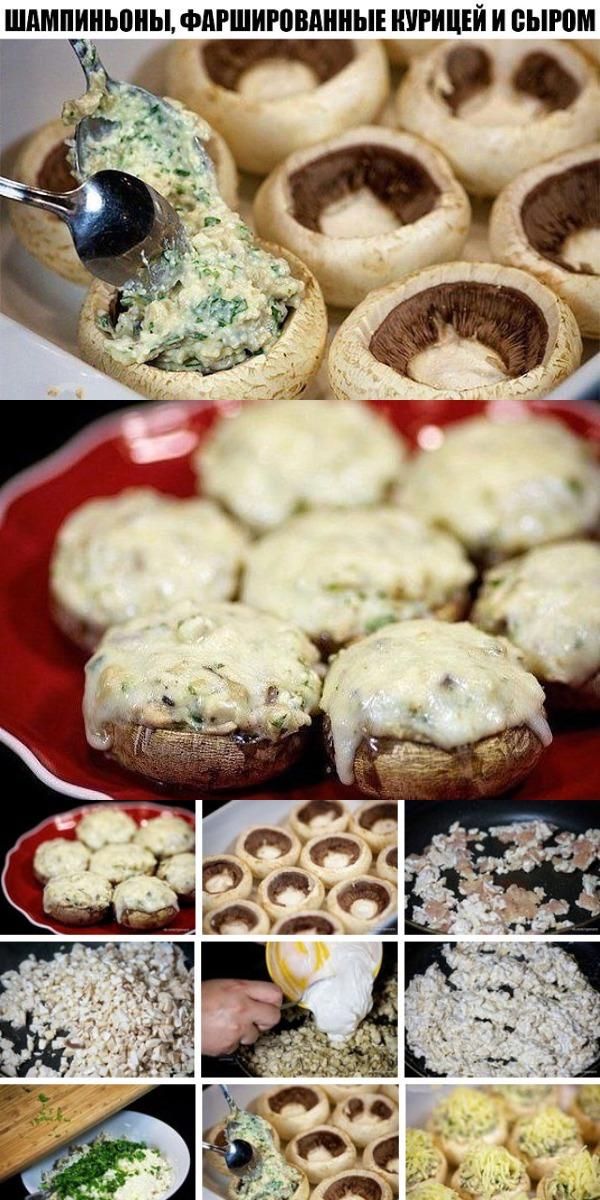 Шампиньоны, фаршированные курицей и сыром, получаются сытными и оригинальными на вкус.