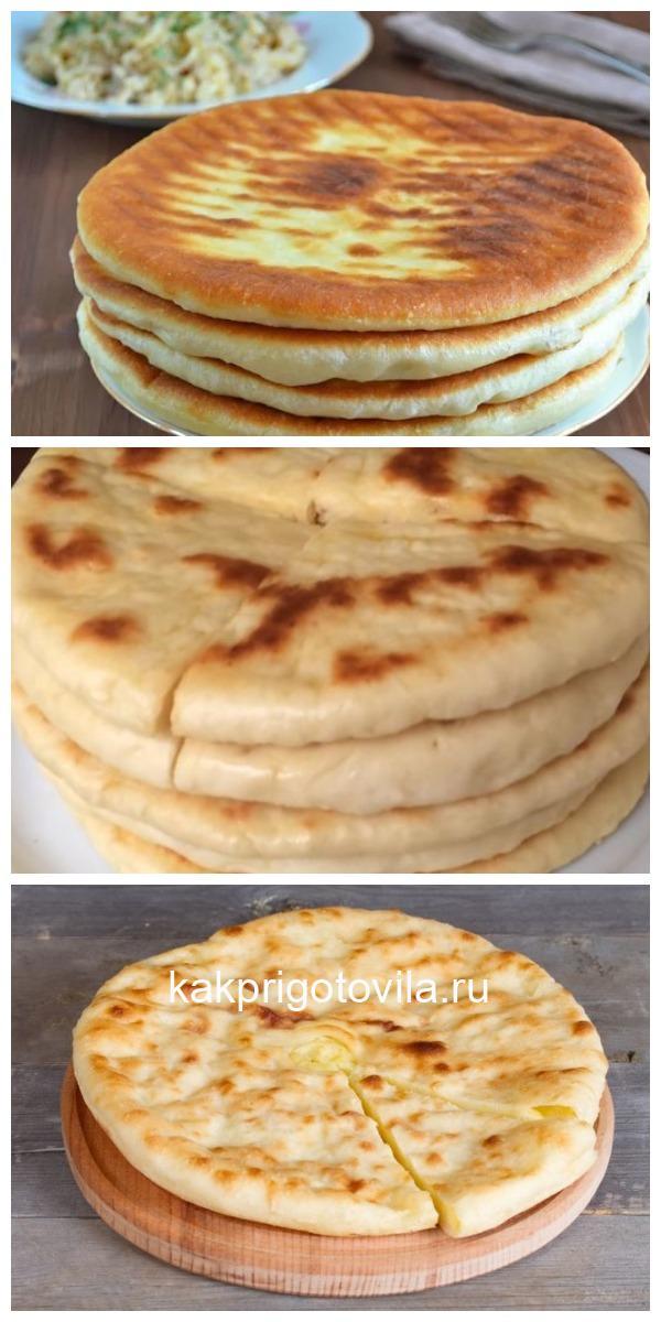 Постный турецкий хлеб базлама на кефире.