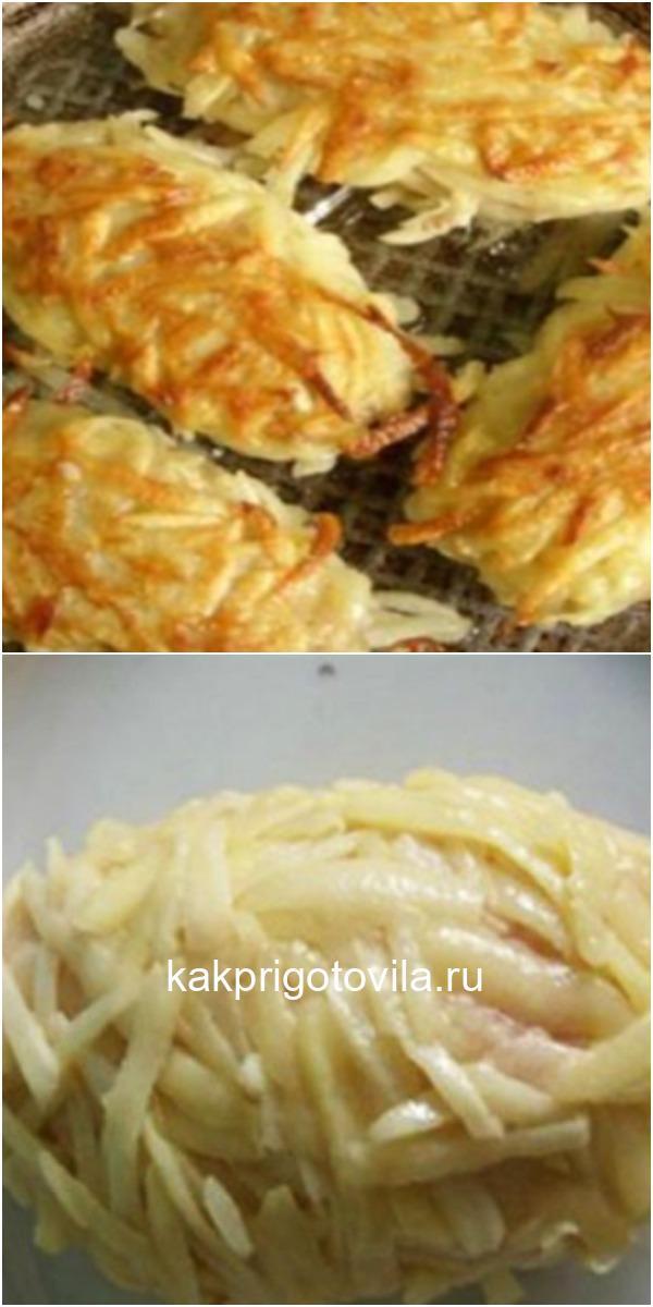 Сочная, ароматная начинка и невероятно хрустящая картофельная корочка приведут в восторг кого угодно