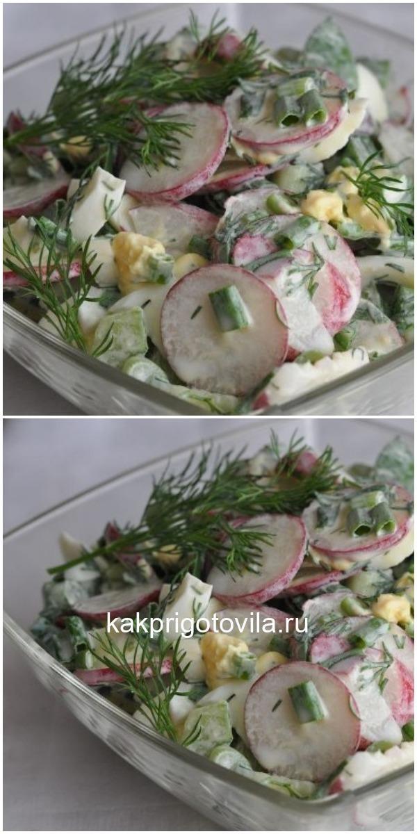 Свежий салат с редиской и яйцом