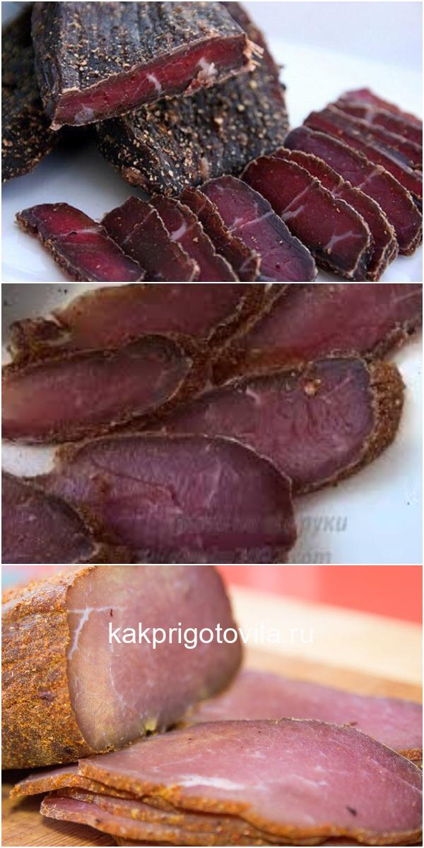 Вяленое мясо по-домашнему - это доступный каждому деликатес и эффектное блюдо на любое застолье