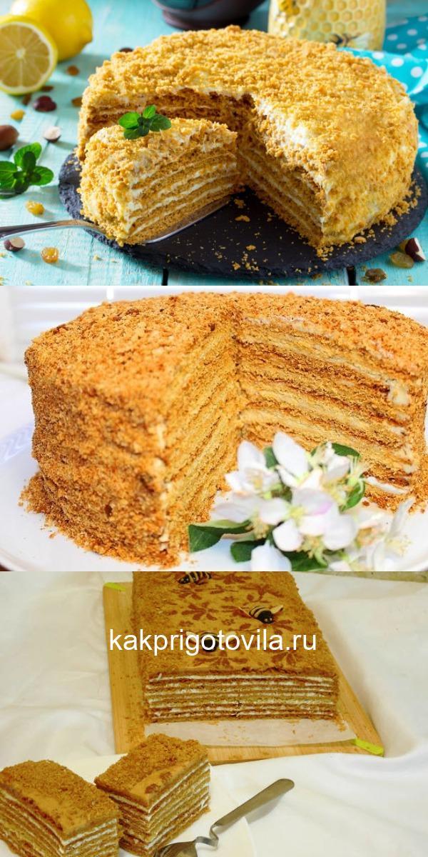 Медовый торт - любовь с первой ложки