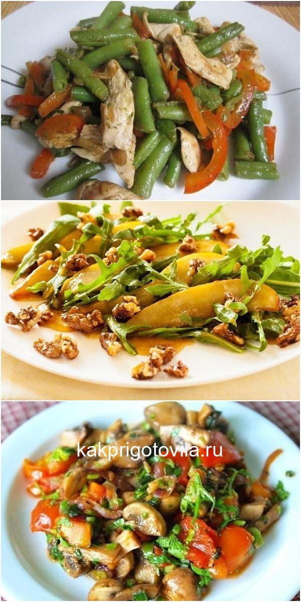 5 тёплых фитнес-салатов