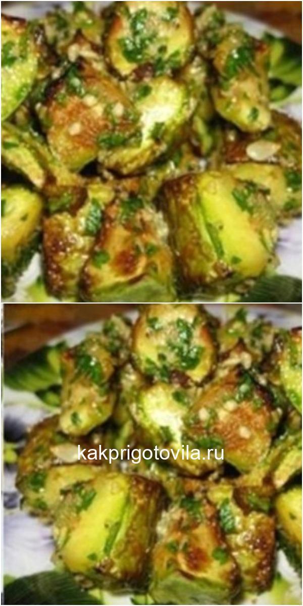 Кабачки вкуснее мяса с таким рецептом этот овощ полюбит кто угодно!
