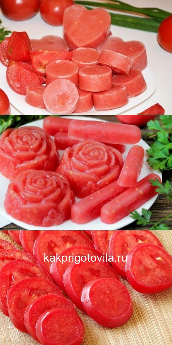 Как правильно замораживать на зиму свежие помидоры в морозилке