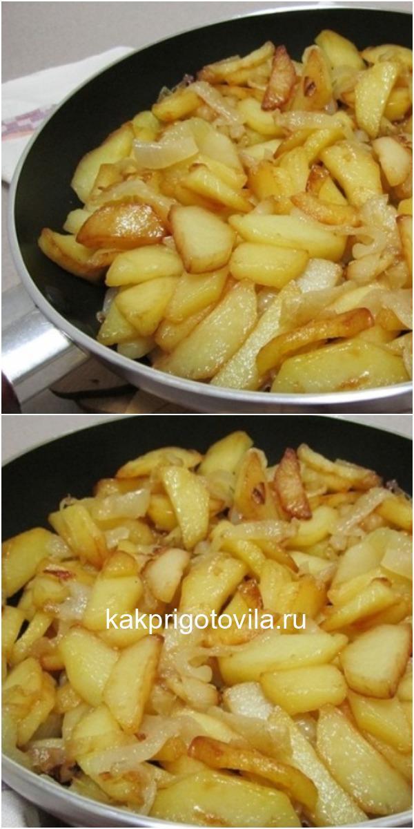 Мои родные могут есть его каждый день. Картофель по-одесски — все секреты приготовления
