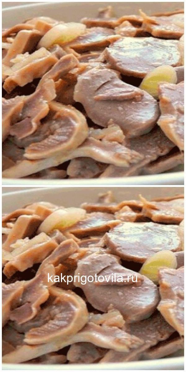 Невероятно вкусные маринованные куриные желудочки