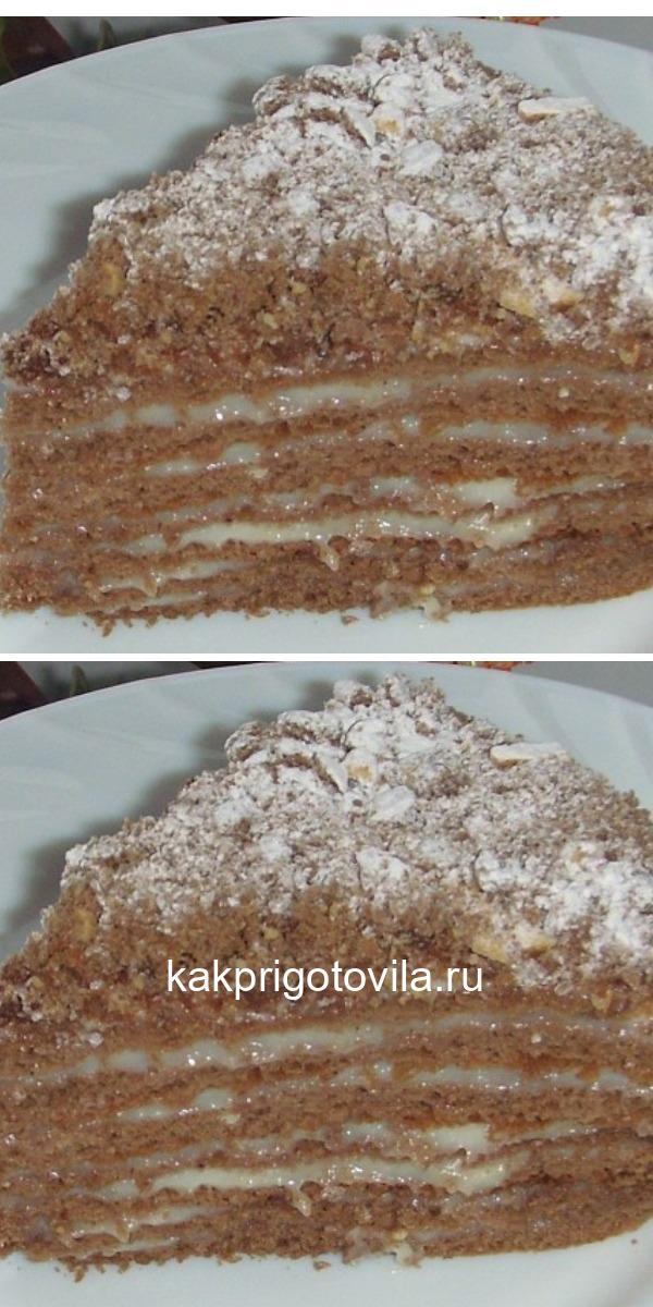 """Изумительный торт """"Пчёлка"""""""