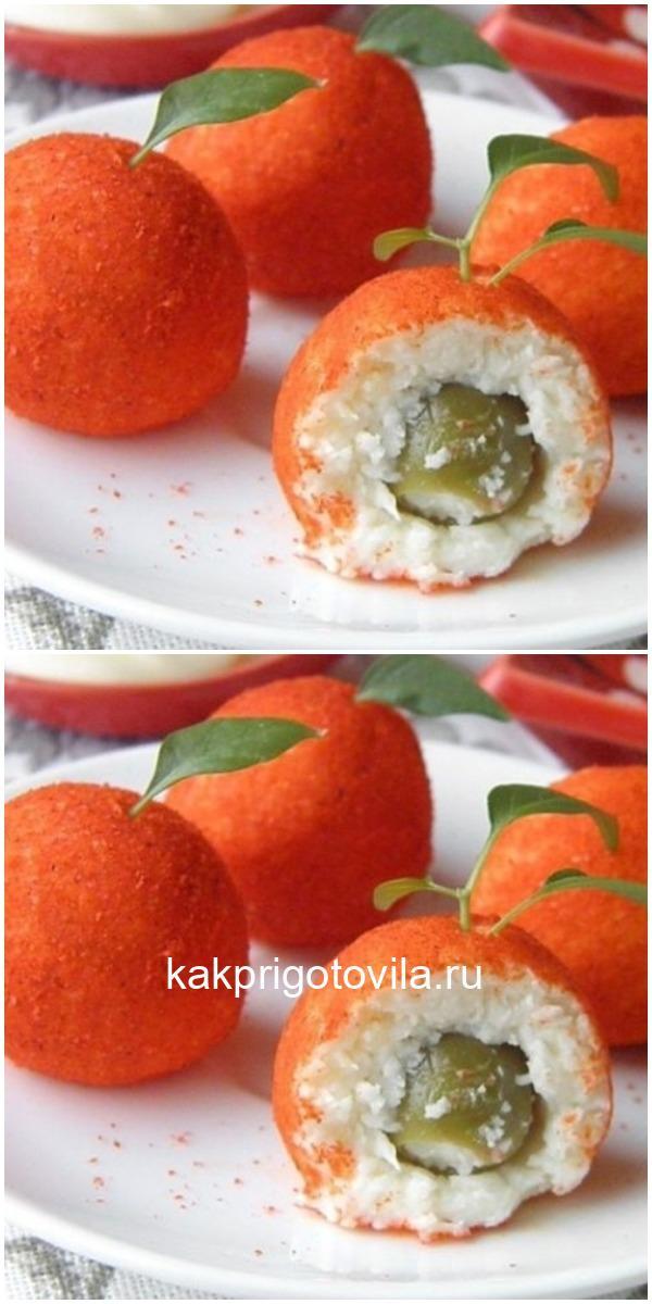 Красивая идея сырная закуска к праздничному столу
