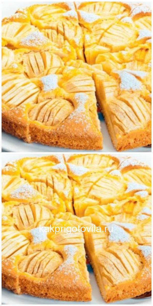 Нежнейший пирог «Прелесть» на кефире. Получается вкусным даже у начинающих кулинаров.