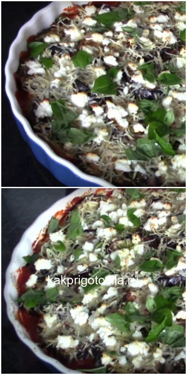 Улетная закуска из баклажанов с двумя видами сыра