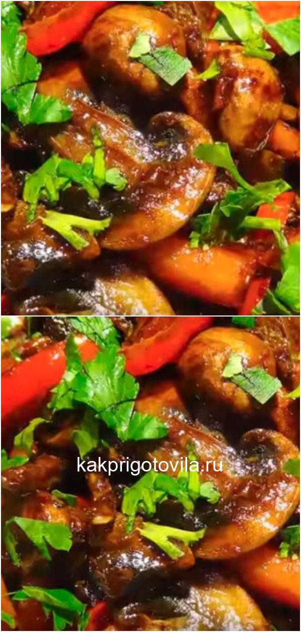 Вкусный и сочный салат Восторг из мяса и овощей быстрой обжарки
