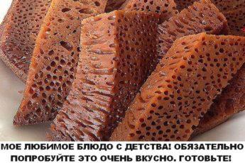 Молдавская бабка нягрэ. Это что-то невообразимое!! С виду медовые соты, на вкус как ириска. Вкуснятина!