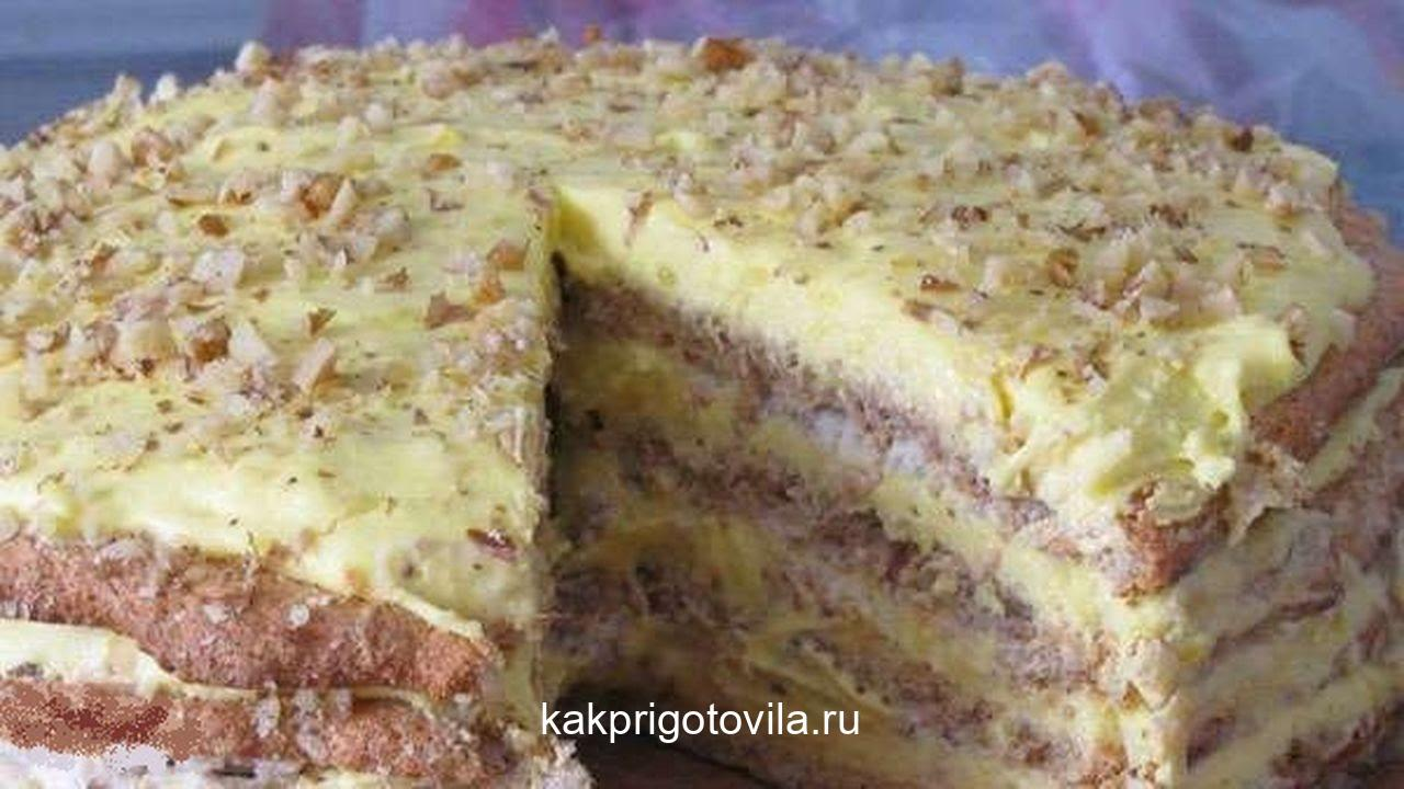 """""""Египетский торт"""" - этот рецепт будут выпрашивать все подруги!"""