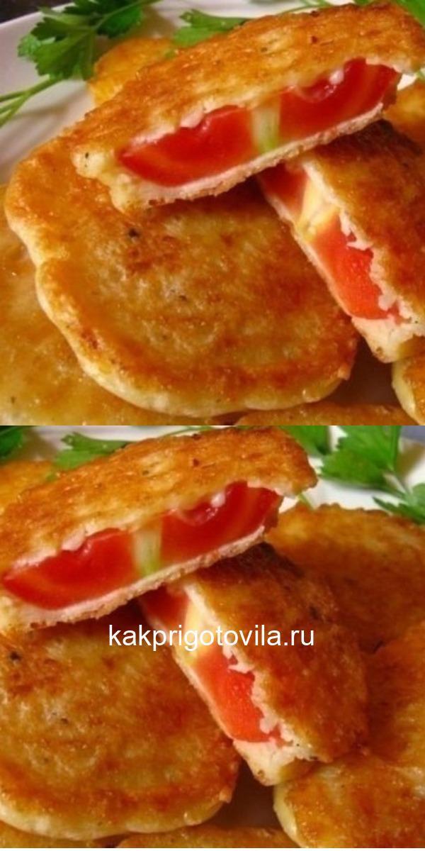 Каждый день готовлю эти помидоры, до чего же вкусно