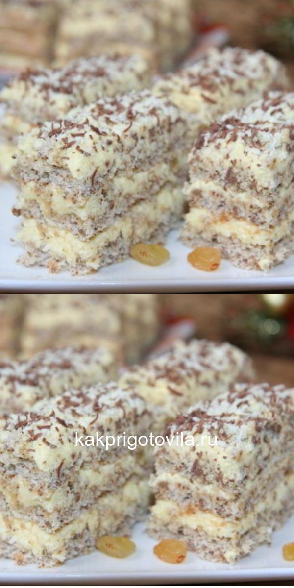 Очень легкий и нежный десерт к праздничному столу