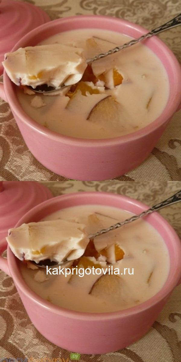 Невероятный десерт из ряженки!