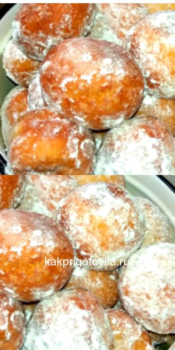 Изумительные пончики из чудо теста! Мягкие, Воздушные и Безумно вкусные