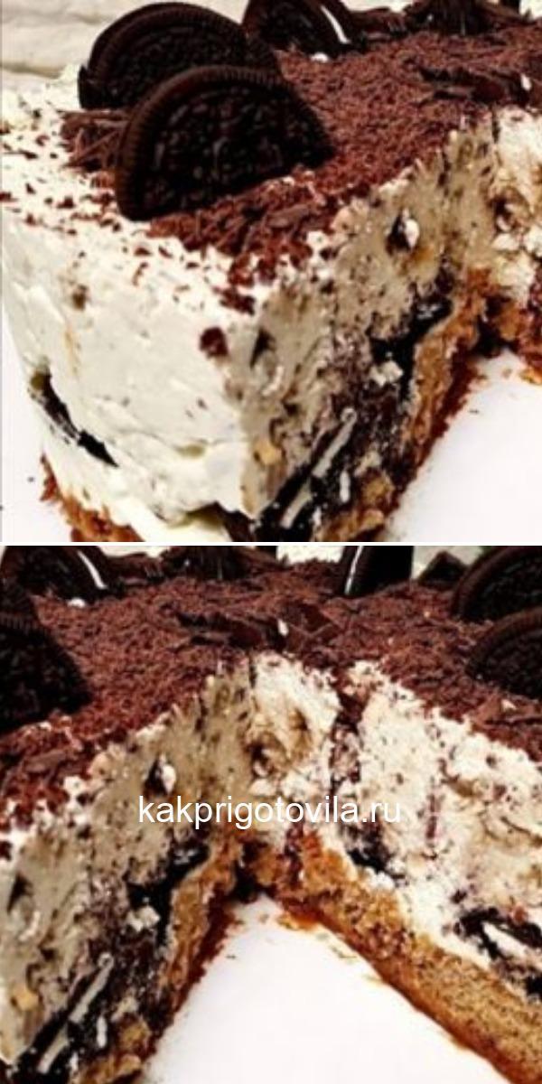 Потрясающий торт из творога всего за 5 минут без выпечки