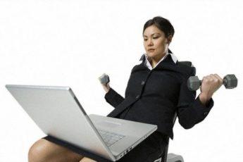 Гимнастика для офисных работников 1