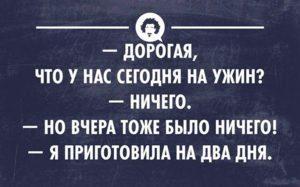 0_f138a_f33399bb_orig-300x187-1