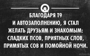 0_f3ba9_63b2450d_orig-300x187-1